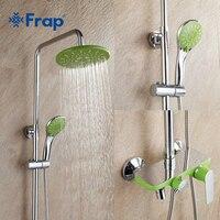 Frap 1 Set Orange Bathroom Shower Set Brass Chrome Wall Mounted Shower Faucet Water Tap Torneiras