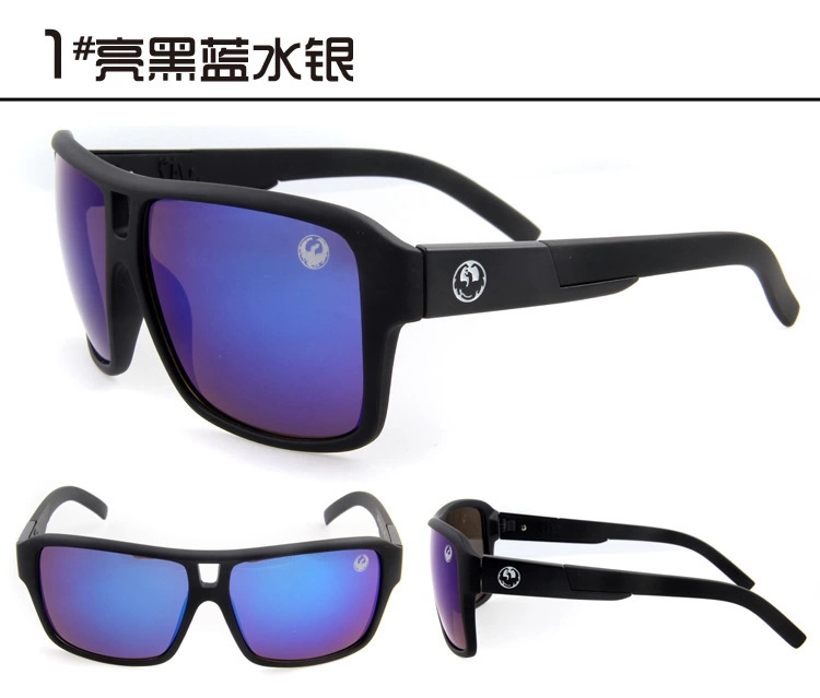 Dragon The Jam Sunglasses  sunglass 2016 dragon the jam trendy sunglasses glaring polish
