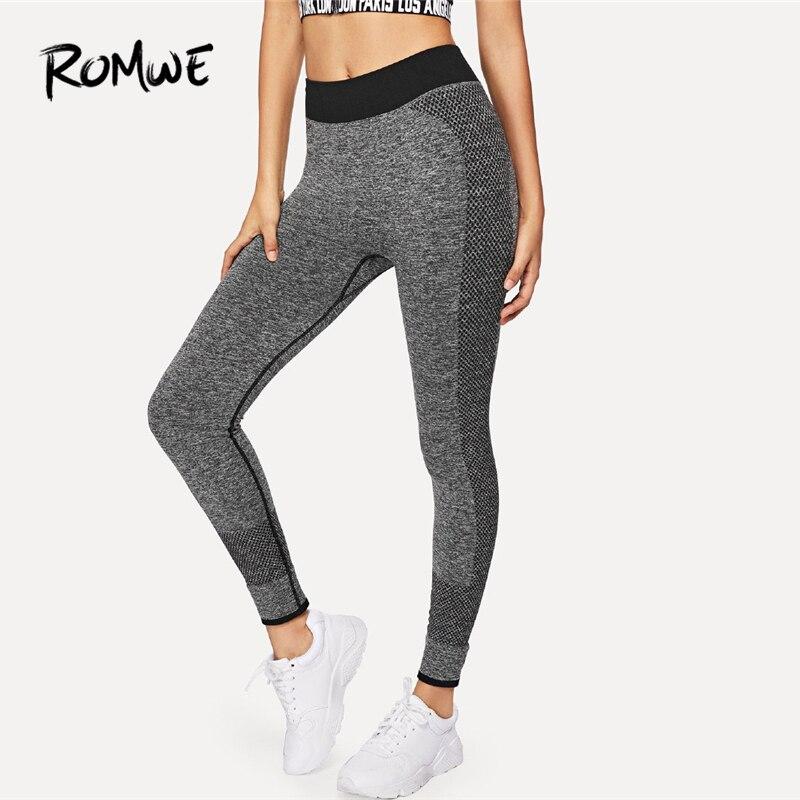Romwe Sport szary damskie spodnie do jogi 2018 elastyczne do