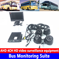 Заводская sd-карта 4-полосный коаксиальный мониторинг локального HD 960P мегапиксельный автобусный Мониторинг Комплект пожарная машина/лодка/...