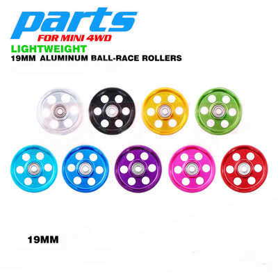 2pcs Tamiya 4WD Parts Self-made Pieces Four-wheel Drive Guide Wheel 19mm Six-hole Lightweight Ball Bearing Guide Wheel 95074C