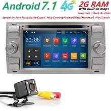 Android 7.1 4 Core 2 Din 2G RAM Car DVD Player For Focus Galaxy Fiesta S Max C Max Fusion Transit Kuga 4G WIFI SWC BT RDS DAB SD