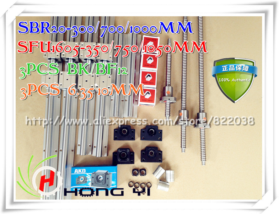2 X SBR20 -300/700/1000MM Linear Guides support sets+3 Ballscrews sfu1605 +3 BK12 BF12 +3 coupling 2 x sbr20 300 600 1000mm linear rail support sets 3 ballscrews rm1605 3 bk bf12 3 coupling