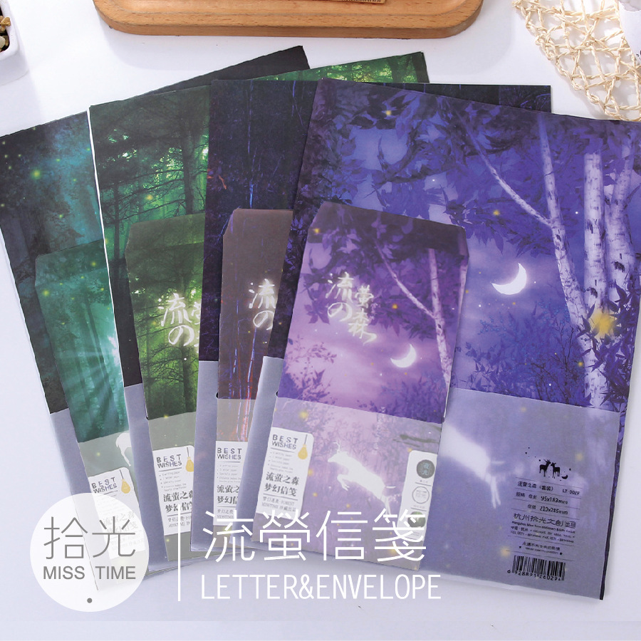 9pcs/Set  3 Envelops + 6 Writting Paper Fireflies Forest Luminous Envelope Letter Paper School Supplies