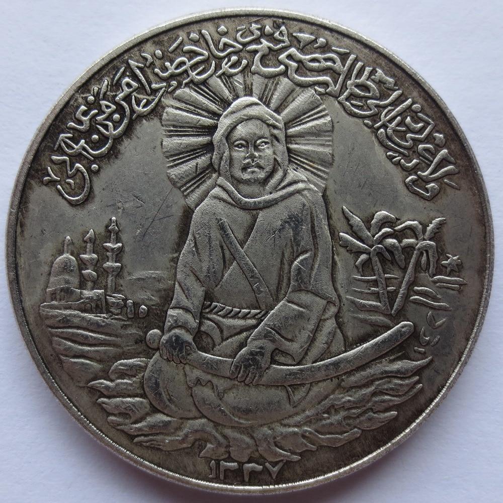 ali bin abitalib commemorative-mohammad reza pahlavi Copy Coins ...