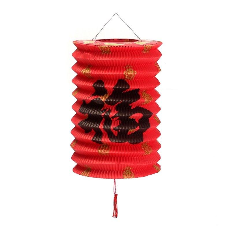 Achetez en gros nouvel an chinois d coration en ligne for Decoration nouvel an chinois