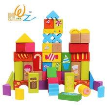 Birthday gift box, 52PCS grain of large blocks, wooden educational toys, scenario building baby toys
