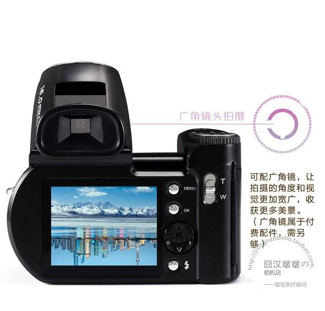 Special Price Ptotax 5.0MP CMOS 2.5 inch TFT LCD Screen Digital Camera 8X Digital Zoom Digital Cameras