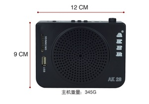 Image 4 - אקר AK28 רמקול אלחוטי מרחוק שליטה גבוהה כוח מגבר 16w