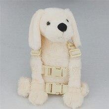 Buddy жгут собака 2-в-1 Детские Рюкзак безопасный ходячие поводья для детей в возрасте от 1 до 3