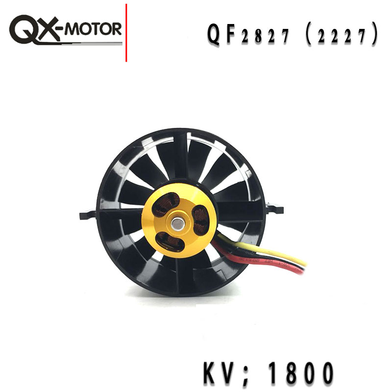 цена на QX-Motor 70mm EDF motor QF2827 1800kv 6s power-saving version of the aircraft model fixed-wing 70mm ducted fan aircraft model