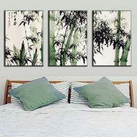 Quality High Traditional Chinese Ink Painting On Canvas Bamboo Calligraphy Canvas Oil Calligraphy