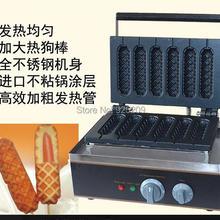 Хорошее качество с CE гриль для французских Колбасов, хот-дог, хот-дог машина/эскимо вафельница машина