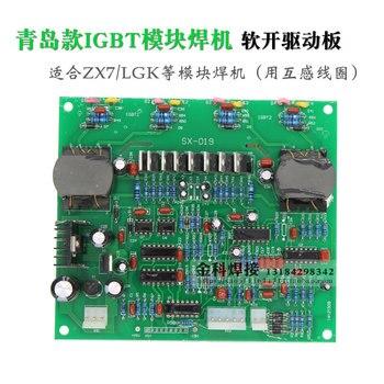 Tüketici Elektroniği'ten Kablo Sarıcı'de AIT ZX7 Kaynakçı Het LGK Kesim Makinesi Yumuşak Anahtarı Sürüş Kurulu IGBT Tetik Kurulu
