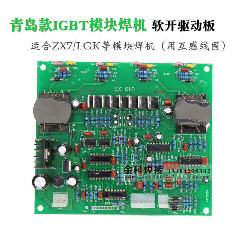 AIT ZX7 Welder Het LGK Cutting Machine Soft Switch Driving Board IGBT Trigger Board new inverter igbt module trigger board trigger small board drive switch board protection board led