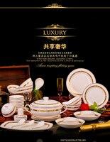 Рождественская столовая посуда из китайского фарфора Цзиндэчжэнь набор керамической посуды, 60 штук чаши и наборы блюдец