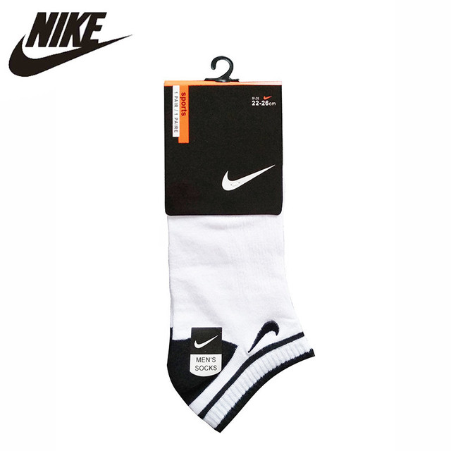 Nike Men Breathable Wear Resistance Running Socks WC02