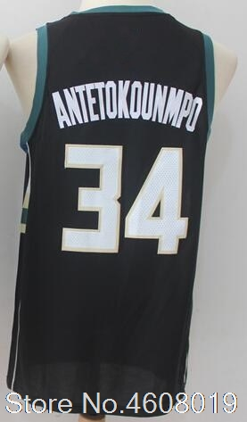 Buy westbrooke basketball jerseys and get free shipping on AliExpress.com 64305583e