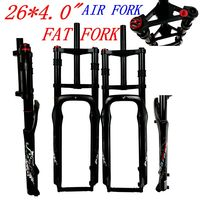 Shoulder bike fork fat bike 26*4.0 air fork Snow Mountain Bicycle Fork Magnesium aluminum alloy downhill DH fork