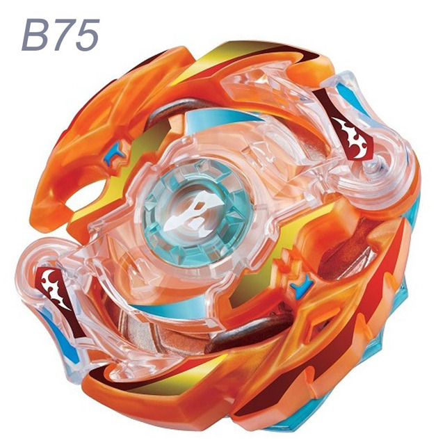 B75 no box