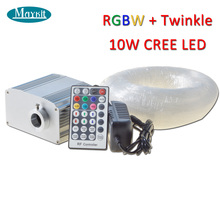 Maykit 10 Вт CREE оптического волокна RGBW мерцание светодио дный звезда верхнего света комплект 250 шт. 3 м 0,75 мм Fibra оптика светодио дный