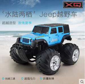 Newest Water and land amphibious remote control car large electric charge remote control off-road vehicle drift children's toys large land