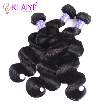 KLAIYI Hair Brazilian Body Wave With Closure 4 PCS Remy Hair Weave Bundles With Closure 100% Human Hair 3 Bundles With Closure 3