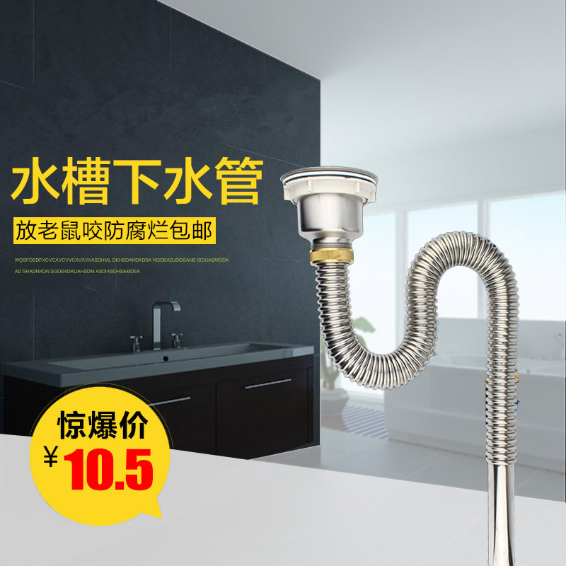 Kitchen Sink Accessories Mop Sink Sink Basin Sink Single Stainless Steel Single Tank Deodorant Rodent