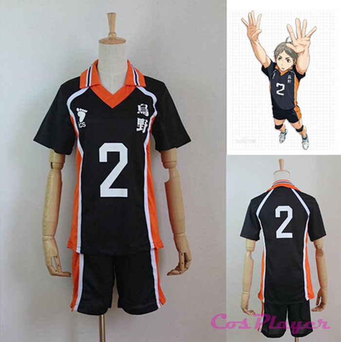 Hot Sale ! Anime Karasuno High School Club Sportswear Haikyuu Costume No.2 Koushi Sugawara Jerseys