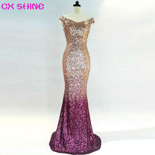 Evening dresses CX SHINE Bling silver gold Gradient color mermaid trumpet sequin long prom party dresses robe de soiree Vestidos все цены