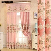 Simple Curtains for Living Dining Room Bedroom  Chenille European Embroidery Atmospheric Curtain