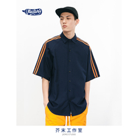 INFLATION Shoulder Line Design Casual Shirt Oversized Street Wear Half Sleeve Mens Casual Shirts Spring Summer