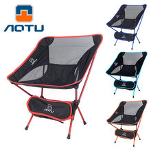 Moon chair Folding Fishing Chair Ultra Lightweight Outdoor Picnic Camping Chair Lounger Chair Portable