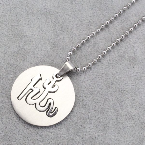 wholesale, Religious Islamic Muslim Allah round stainless steel Pendant & necklace