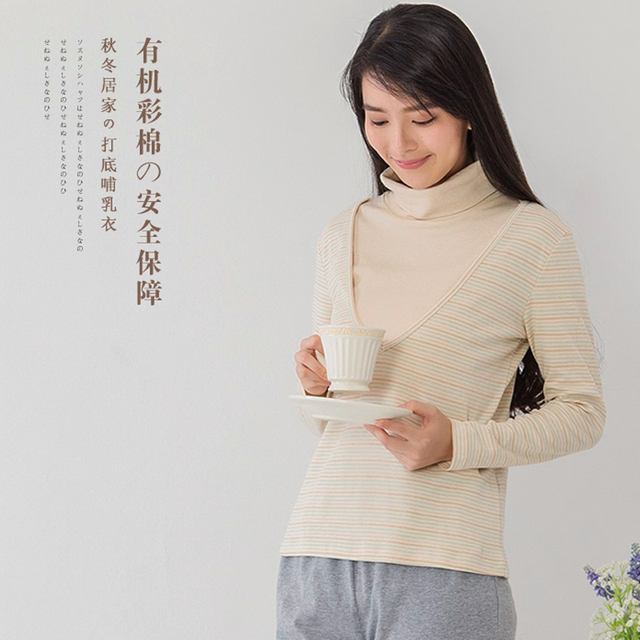 Maternity Nursing Top Striped Turtleneck Breastfeeding Top  Pure Cotton Maternity Clothes