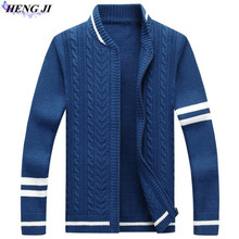 HENG JI 2017 new men's zipper knit cardigan, leisure collar long sleeves, sweater jacket, high quality, free shipping