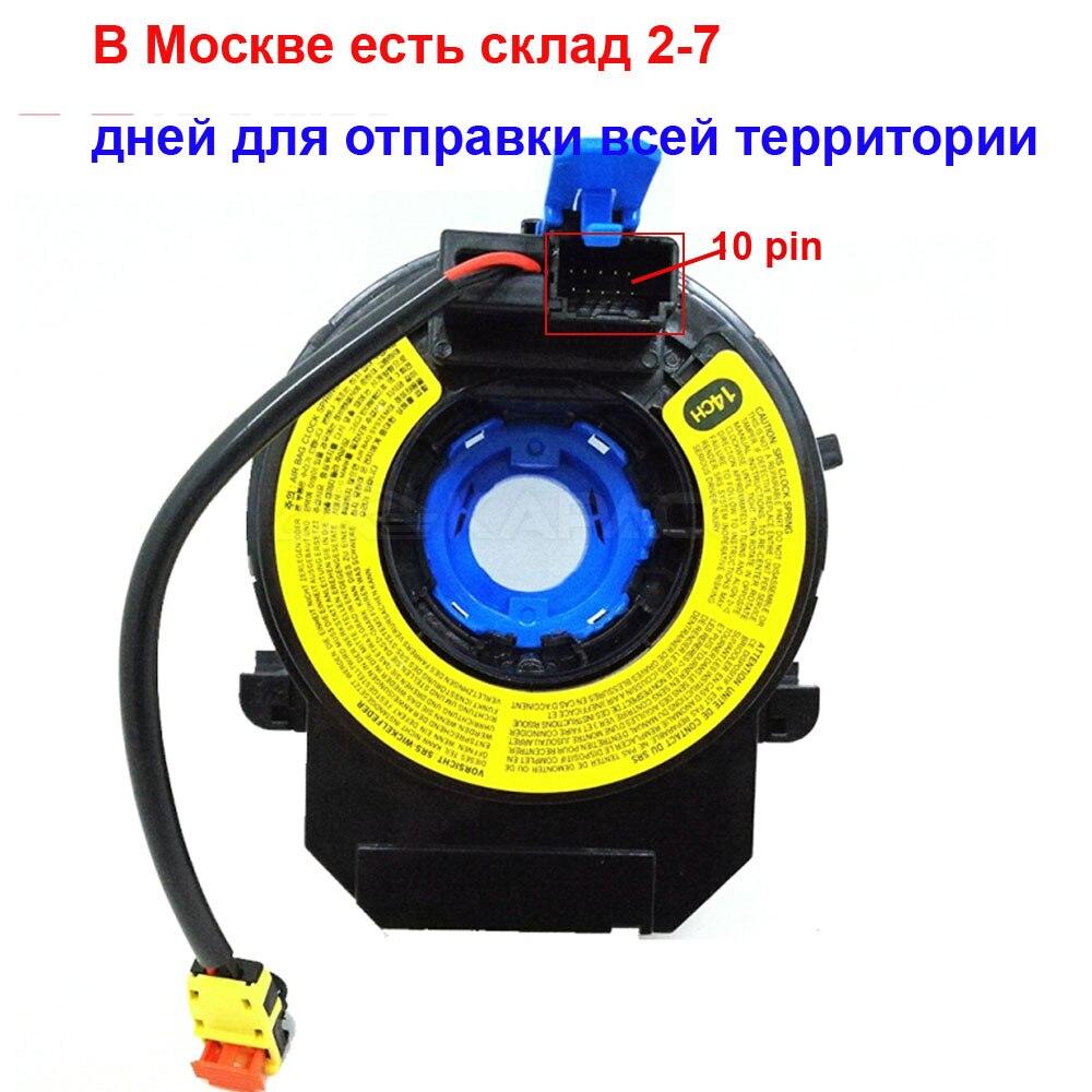 93490-3S110 934903S110 93490-1W110 14 Channel Slip Ring For 2011-2015 Hyundai Elantra Sonata 2.0L 2.4L