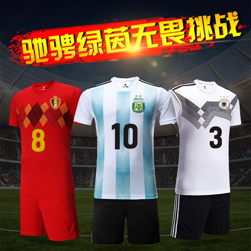 Buy piece jerseys and get free shipping on AliExpress.com d36c5a5a8