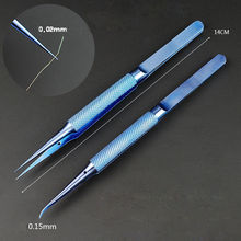 Precision Titanium Alloy Microscope Fly line Fingerprint Repair Tweezers for Phone Copper Wire Clip Jumper Line 0.15mm