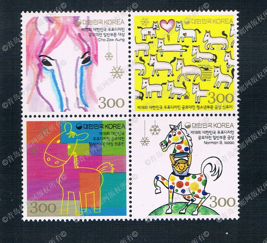 2013 Korea KR1116 Chinese Zodiac stamps 4 new Sino Japanese horse painting of children 1222 домкрат белак бак 00035 16т