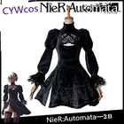 Customized! NieR: Au...