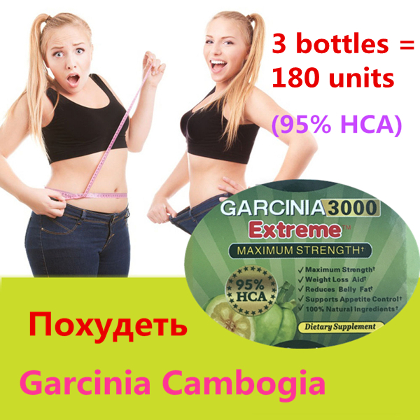 original Pure Garcinia cambogia extracts weight loss diet patch Burn Fat ( 95% HCA ) Slimming for women & men цены