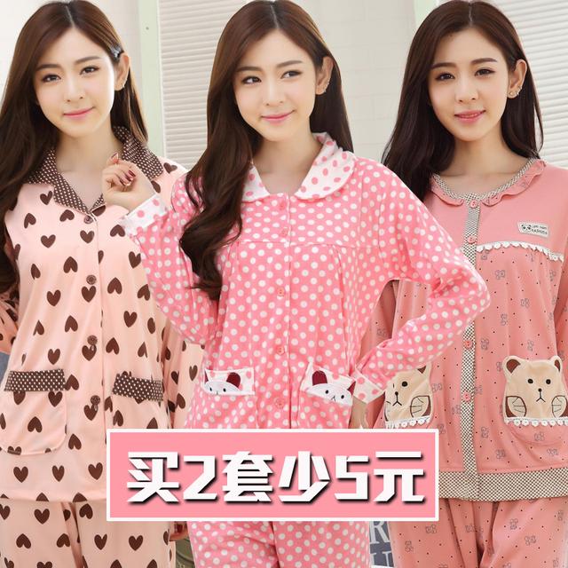 Primavera e no outono cardigan botão sleepwear desenho animado 100% algodão das mulheres da longo-luva definir plus size salão feminino