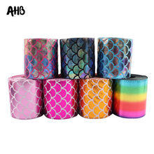 AHB 3 Laser Ribbon Mermaid Leather Fabric 75mm Width High Quality Soft PU For Sewing Decorative DIY Headdress Materials 2Yards