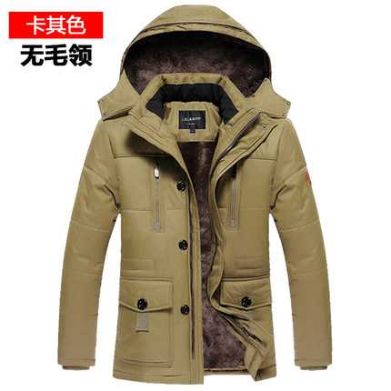 Brand New 2015 Regular Fit White Duck Down Jacket Men Thick Warm Parkas Middle Age Father Winter Coat Plus Size 5XL H6263 russia winter boys girls down jacket boy girl warm thick duck down