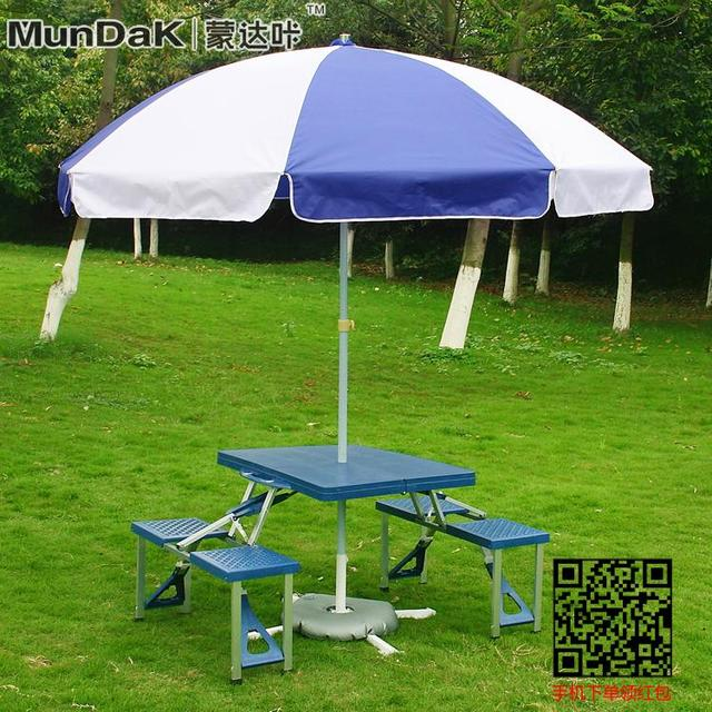 Carbazole Home Outdoor Portable Folding Aluminum Picnic Tables And Chairs Swing Umbrella Set