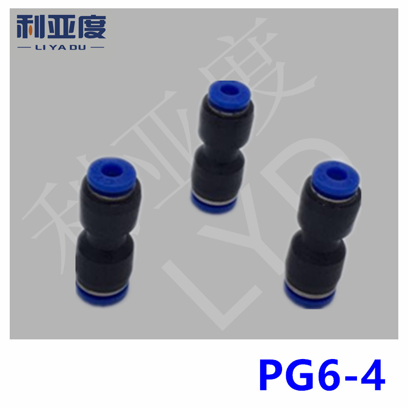 25PCS/LOT PG6-4 Black/White Pneumatic <font><b>fittings</b></font> <font><b>tube</b></font> connector 6mm to <font><b>4mm</b></font> Through reducing joint image