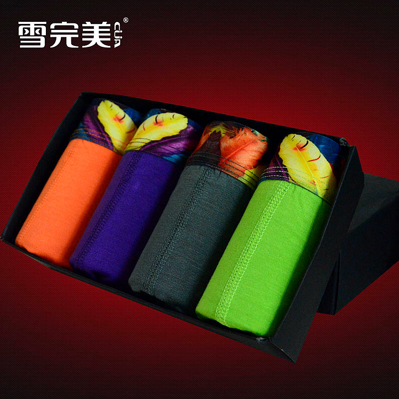 4pcs/lot mens underwear color printing personalized gift box mens pants waist pants U convex