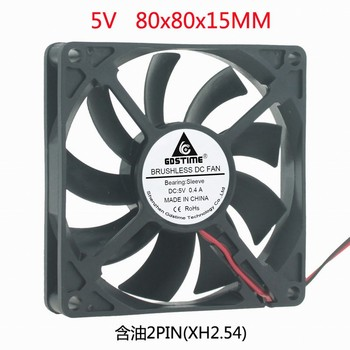 DC DC 5V 8cm 80MM 8cm cm 80x80x15 Power supply cooling fan image
