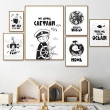 Ocean Little Captain Boy Whale Black White Cartoon Nordic Posters And Prints Wall Art Canvas Painting Pictures Kids Room